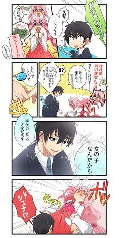 Tensei shitara slime datta ken by まに Cute Anime Pics, I Love Anime, Slime, Samsung Galaxy Wallpaper, Accel World, Anime Crossover, Anime Life, Cartoon Images, Anime Comics