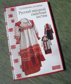Russian folk wedding dress