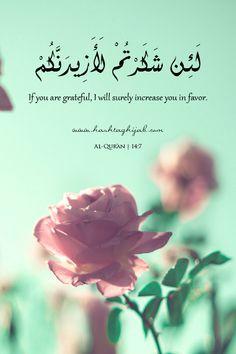 Surah Ibrahim (Abraham) ~~ Islamic IMG: Grateful | hashtaghijab.com