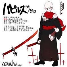 papyrus underfell katana