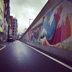 #Yokohama Yokohama, Fair Grounds, Fun, Travel, Instagram, Viajes, Destinations, Traveling, Trips