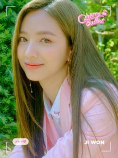 Kpop Girl Groups, Korean Girl Groups, Kpop Girls, Mamamoo, Kpop Comeback, I Love You Baby, Fandom, Fnc Entertainment, Kokoro