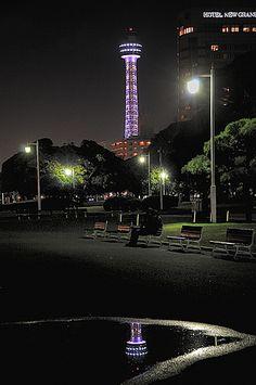Yokohama, Marine Tower