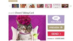 How to send an eCard - with American Greetings