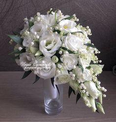 Белый букет невесты с ландышами