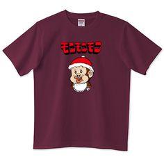 モンチャック | デザインTシャツ通販 T-SHIRTS TRINITY(Tシャツトリニティ)