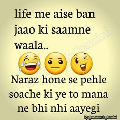 trendy ideas for quotes friendship travel words Funny Attitude Quotes, Cute Funny Quotes, Bff Quotes, Best Friend Quotes, Jokes Quotes, Friendship Quotes, Hindi Quotes, Funny Minion Memes, Some Funny Jokes
