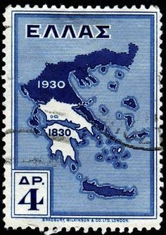 Map of Greece Rare Stamps, Vintage Stamps, Greece Map, Postage Stamp Art, Greek History, Stamp Collecting, My Stamp, Blue And White, Retro