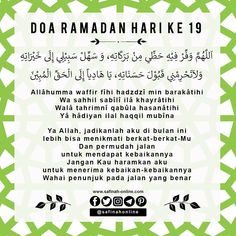 Reminder Quotes, Prayer Quotes, Religious Quotes, Islamic Quotes, Dua For Ramadan, Ramadhan Quotes, Doa Islam, Videos Funny, Allah