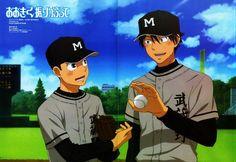 Tags: Anime, Baseball, Ookiku Furikabutte, Motoki Haruna