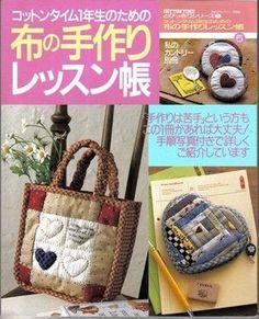 [日]Cotton Time No.5 - 奕星 - Веб-альбомы Picasa