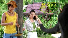 Full House ♥ Rain/Bi as Lee Young Jae ♥ Song Hye Kyo as Han Ji Eun