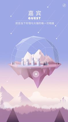 Game Design, Web Design, Graphic Design Illustration, Digital Illustration, Graphic Art, Packaging Design Inspiration, Graphic Design Inspiration, Space Games, Game Background