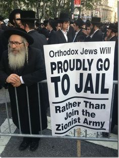 Defeat zionism!