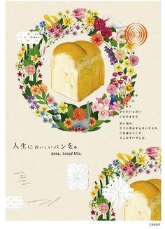画像 : 優れた紙面デザイン 日本語編 (表紙・フライヤー・レイアウト・チラシ)700枚位 - NAVER まとめ