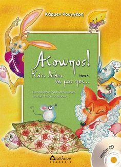 ΑΙΣΩΠΟΣ! ΚΑΤΙ ΘΕΛΕΙ ΝΑ ΜΑΣ ΠΕΙ...Νο1 (με CD), Κ. Ρουγγερη, εκδ. Διαπλαση Tο πρώτο βιβλίο της σειράς περιλαμβάνει τους μύθους: «Ο τζίτζικας και ο μέρμηγκας», «Η Μαριγώ και το σταμνί της», «Οι δύο βάτραχοι», «Η αλεπού και τα σταφύλια», «Ο φιλάργυρος», «Ο κόρακας και το τυρί» και «Ο κάβουρας και η μάνα του». Το CD περιέχει το κείμενο και τα τραγούδια όπως παρουσιάστηκαν στη θεατρική παράσταση Αίσωπος! – Κάτι θέλει να μας πει…