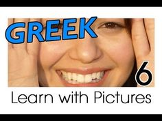 Learn Dutch Vocabulary with Pictures - Facial Features Dutch Language, Greek Language, Portuguese Language, Learn Polish, Learn Dutch, Learn Brazilian Portuguese, Learn Greek, Portuguese Lessons, Dutch Words