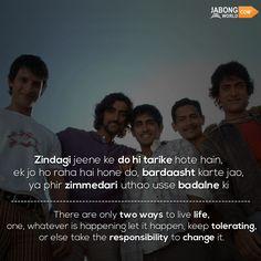 #JWQuotes #BollywoodQuotes #Inspiration  #RangDeBasanti #AamirKhan #KunalKapoor #SharmanJoshi