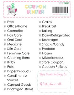 Coupon Organizing Stickers