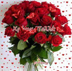 Cute Girls, Christmas Wreaths, Floral Wreath, Happy Birthday, Holiday Decor, Rose, Flowers, Gifs, Home Decor