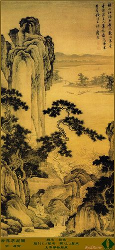 Painted by the Ming Dynasty artist Tang Yin 唐寅(伯虎) View paintings, artworks and galleries at Chinese Art Museum. Learn about Chinese history and art at China Online Museum. Chinese Landscape Painting, Japanese Landscape, Japanese Painting, Landscape Art, Landscape Paintings, Chinese Painting Flowers, Traditional Paintings, Traditional Art, Samurai