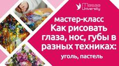 Живопись: весенние этюды День 16. Татьяна Артыкова