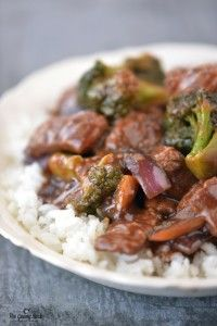 This beef and broccoli recipe is easy to make and more delicious than Chinese take out. It's a family friendly 30 minute meal everyone will love.
