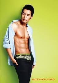Resultado de imagen para Joo Sang-wook