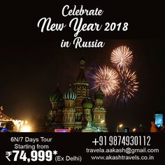 Celebrate New #Year 2018 in #Russia. 6Nights/ 7Days #Tour. Starting From Rs74,999*(Ex Delhi) Email: travels.aakash@gmail.com Website: www.akashtravels.co.in +91 9874930112 / (033) 22684045 / 40732539