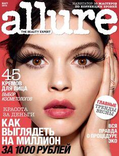 Allure Russia March 2015