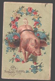 105630 Pink PIG w/ Flowers NEW YEAR Vintage Embossed RUSSIAN