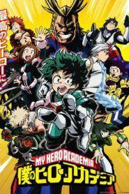 Boku No Hero Academia Season 2 Episode 13 : academia, season, episode, Academia, Episodes, Ideas, Episodes,, Academia,
