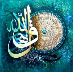 DesertRose,;,calligraphy art,;, Arabic Calligraphy Art, Arabic Art, Calligraphy Alphabet, Learn Calligraphy, Arabesque, Islamic Art Pattern, Celtic Art, Celtic Dragon, Islamic Paintings