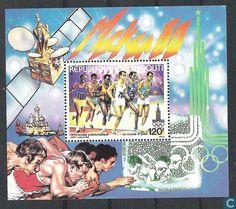 Postage Stamps - Djibouti [DJI] - Olympic Games