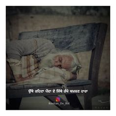 English Thoughts, Deep Thoughts, Diary Quotes, Life Quotes, Qoutes, Meaningful Quotes, Inspirational Quotes, Punjabi Captions, Love Couple Wallpaper