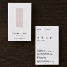 Metal business cards are perfect for a professional and modern look Business Stationary, Letterpress Business Cards, Business Card Logo, Business Card Design, Business Card Japan, Simple Business Cards, Plastic Business Cards, Name Card Design, Bussiness Card