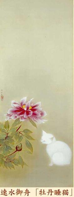 Hayami Gyoshu  cat chrysanthemum chinese art