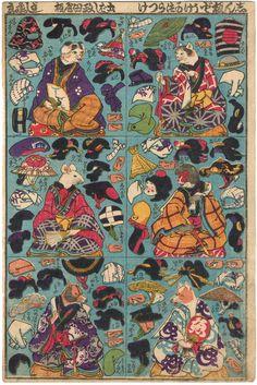 Graphic Ukiyo-e  歌川芳藤 Yoshifuji Utagawa