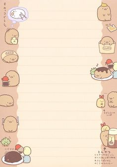 "San-X Sumikko Gurashi ""Leisure"" Memo Printable Scrapbook Paper, Printable Stickers, Free Printable Stationery, Memo Template, Memo Notepad, Pen Pal Letters, Cute Notes, Bullet Journal Ideas Pages, Kawaii Wallpaper"