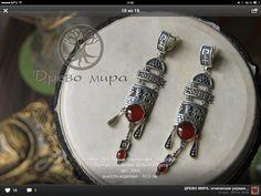 Pandora Charms, Charmed, Bracelets, Jewelry, Jewlery, Jewerly, Schmuck, Jewels, Jewelery