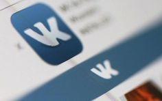 WSJ: I became VKontakte the platform for the hacker attacks