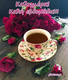 Good Morning Coffee, Coffee Break, Momento Cafe, Art Cafe, Raindrops And Roses, Coffee Photography, Tea Art, My Cup Of Tea, Coffee Cafe