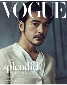 Japanese Vogue December issue 2016