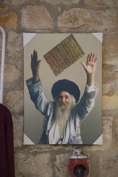 Rebbe Nachman of Uman poster, Tzfat, Israel