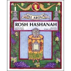 children's rosh hashanah songs