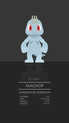 Machop by WEAPONIX on DeviantArt