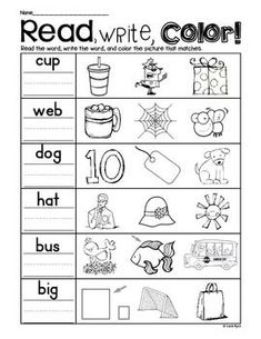 I Can Read Words- Say the name for each picture and circle