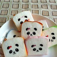 Squishy Bear Printed Key Chains Kawaii Sliced Squishy Bread Soft Toast Phone Straps Bag Parts & Accessories(China (Mainland))