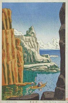 Tojinbo by Takeji Asano ~ 1949