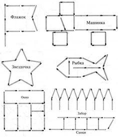 Детки! - Спичечный тренинг Kindergarten Math Worksheets, Maths Puzzles, Pre K Activities, Sensory Activities, Teaching Kids, Kids Learning, Diy Educational Toys, Stem Science, Ms Gs
